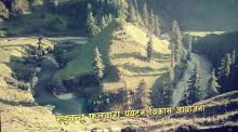 रुरु वन्चु पर्यटन फूलवारी आयोजना
