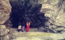 तिलागुफा पर्यटन क्षेत्र